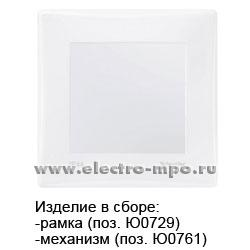 Ю0729. Рамка-1 Sedna SDN5810121 белая IP44 (Schneider Electric)