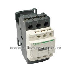 А8005. Контактор LC1D18P7 230В 18А 1з+1р (Schneider Electric)