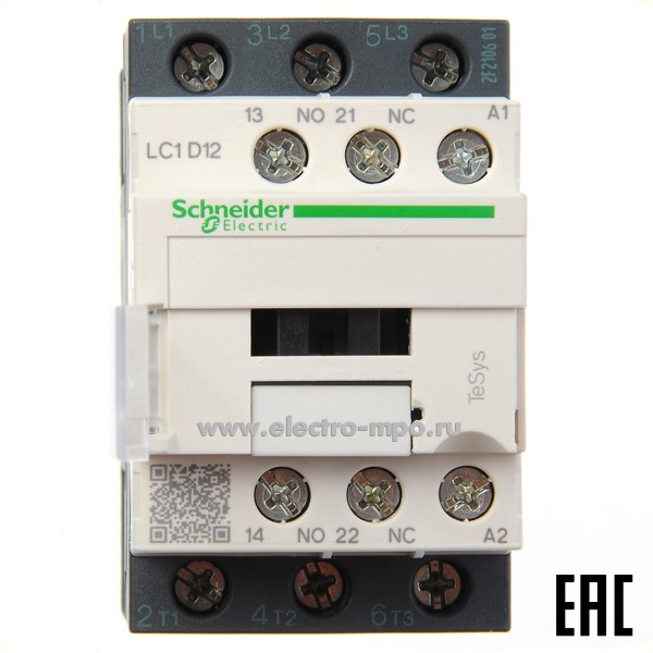 А8003. Контактор LC1D09P7 230В 9А 1з+1р (Schneider Electric)