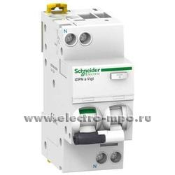 А2222. Дифф. автомат Acti 9 iDPN Vigi A9D32610 (тип А) 10А-30мА 230В 1P+N 6кА (Schneider Electric)