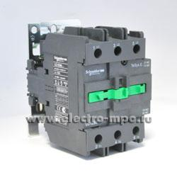 К8640. Контактор LC1E95Q5 380В 95А 1з+1р (Schneider Electric)