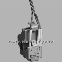 А6809. Контакт сигнализации SD EZAUX01 до 6А (Schneider Electric)