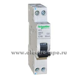 А2249. Дифф. автомат Acti 9 iDif K A9D49625 (тип А) 25А-30мА 230В 1P+N 6кА (Schneider Electric)