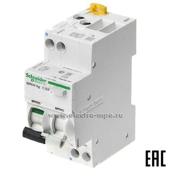 А2213. Дифф. автомат Acti 9 iDPN Vigi A9D31620 (тип АС) 20А-30мА 230В 1P+N 6кА (Schneider Electric)