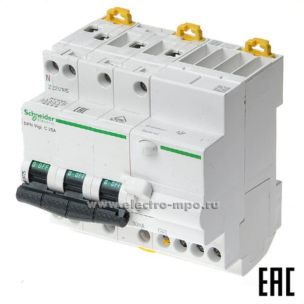 А2236. Дифф. автомат Acti 9 DPN N Vigi A9D31732 (тип АС) 32А-30мА 400В 3P+N 6кА (Schneider Electric)