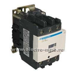 А8072. Контактор LC1D80M7 220В 80А 1з+1р (Schneider Electric)