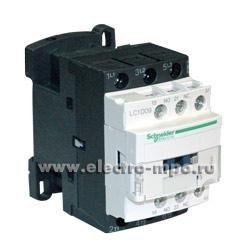 А8055. Контактор LC1D09Q7 380В 9А 1з+1р (Schneider Electric)