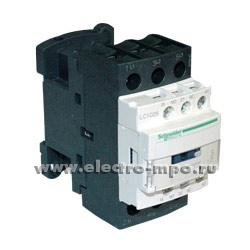 А8094. Контактор LC1D12B7 24В 12А 1з+1р (Schneider Electric)