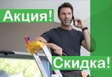 Акция от «Schneider Electric»